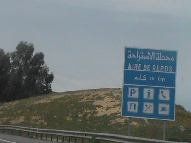 Trafic routier : Autoroutes du Maroc prévoit un weekend chargé