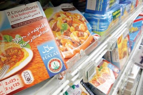 Le Maroc participe au premier salon du halal à Madrid