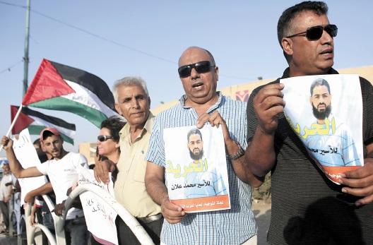 La justice israélienne, sous pression, examine le sort de Mohammed Allan