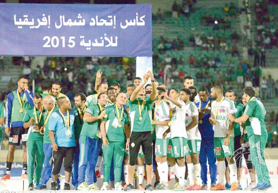 Le Raja décroche la Coupe de l'UNAF