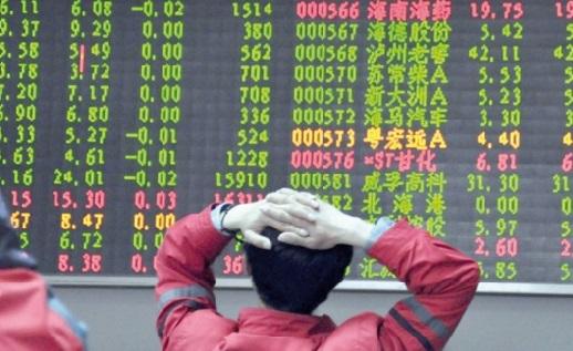 La rechute des bourses chinoises ravive les craintes d'une nouvelle dépréciation du yuan