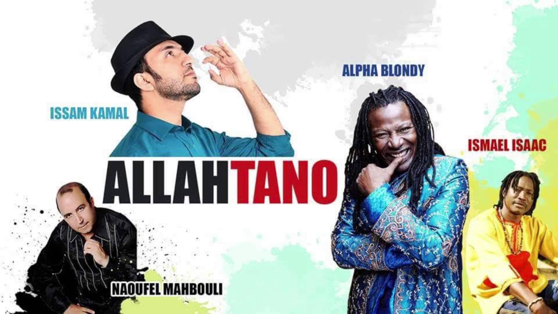 Issam Kamal sollicité  par Alpha Blondy  pour prôner  ensemble le métissage afro-oriental