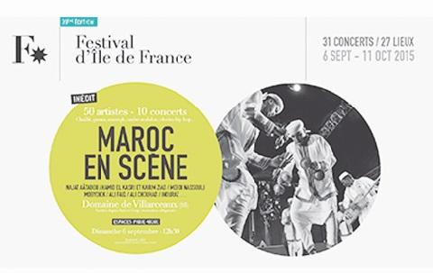Le Maroc à l'honneur au 39ème Festival Ile-de-France