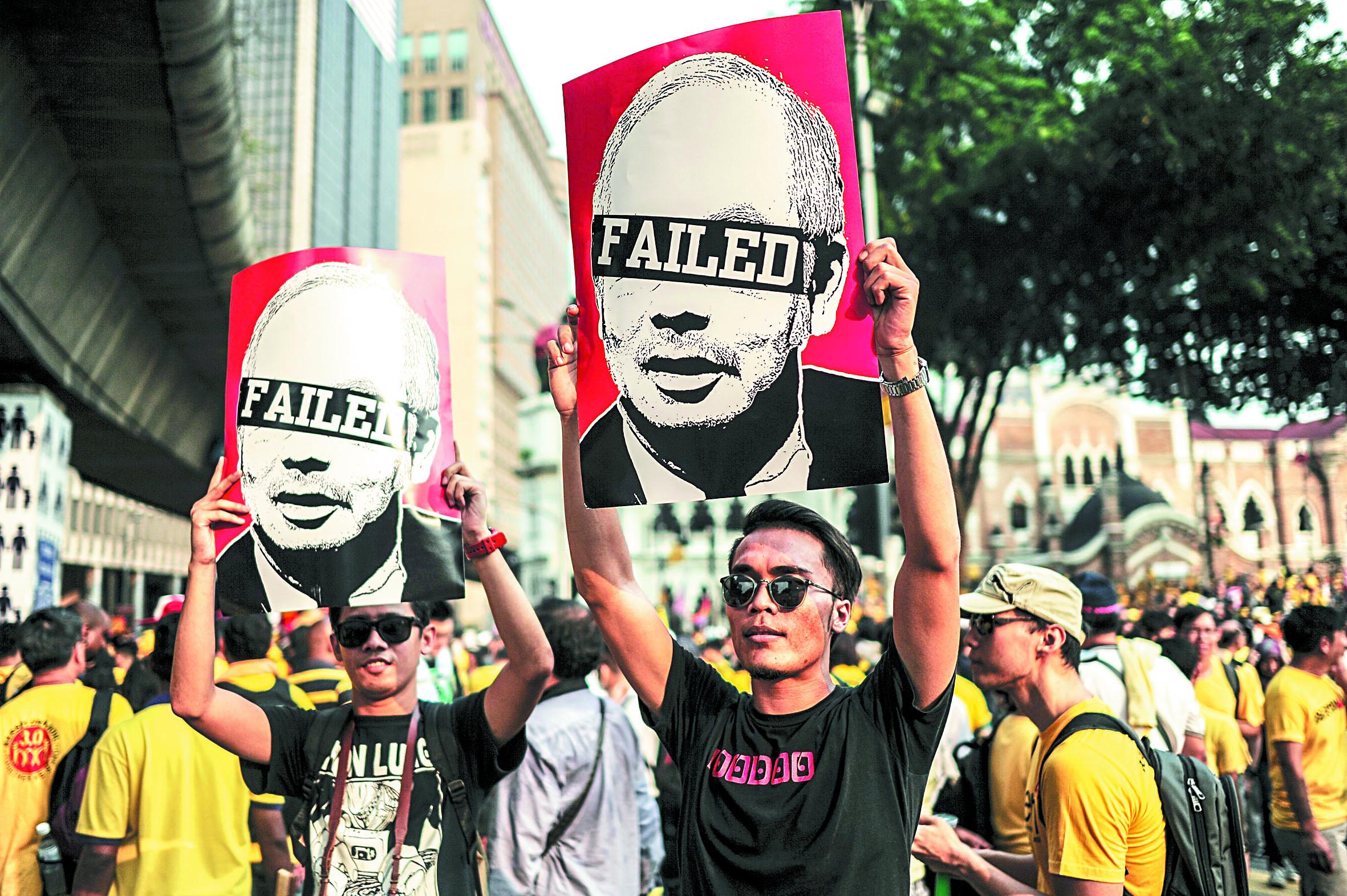 Manifestations massives à Kuala Lumpur  pour la démission du Premier ministre malaisien