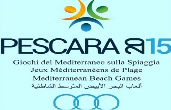 Performances en dents de scie pour les sportifs marocains aux Jeux méditerranéens de plage