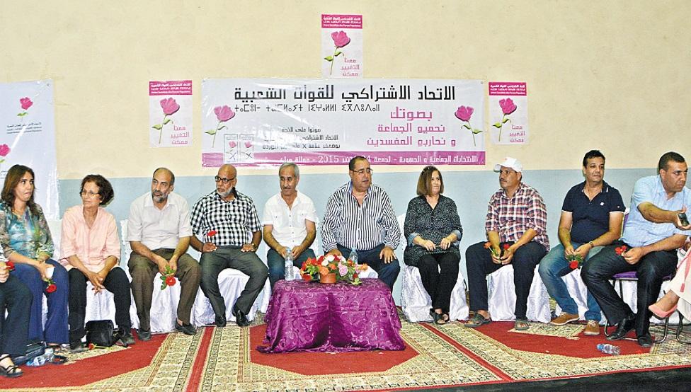 Driss Lachguar préside un meeting populaire à Marrakech