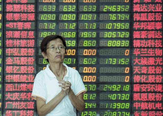 Les marchés chinois à nouveau en baisse