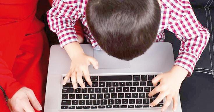 Les données personnelles des enfants pas assez protégées sur Internet