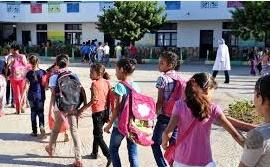 Rentée scolaire dans la région de l'Oriental