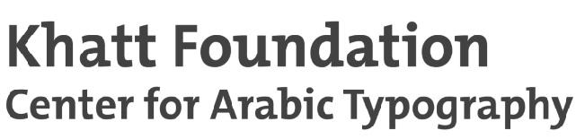 """L'ESAV accueille la 3ème édition du """"Typographic Matchmaking"""""""