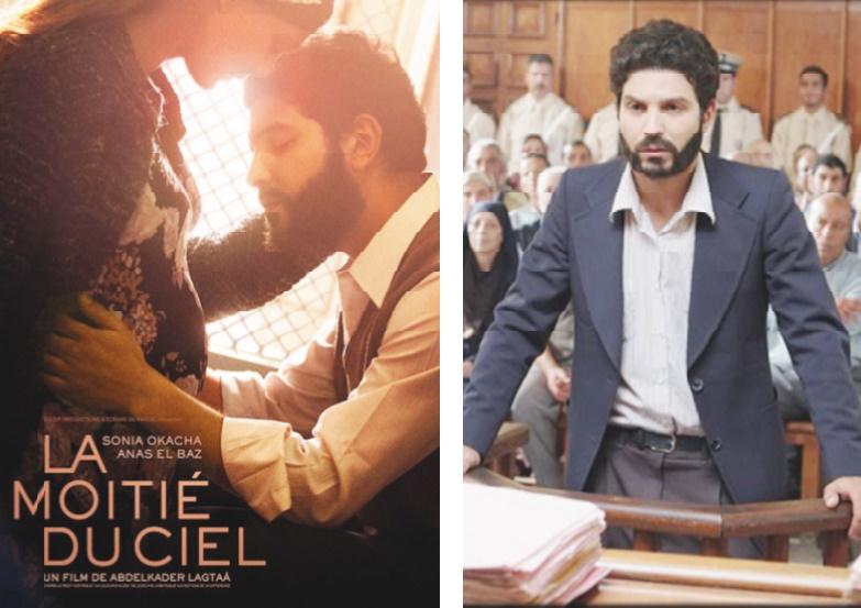 """""""La moitié du ciel"""" remporte le prix spécial du jury du Festival du film d'Alexandrie"""