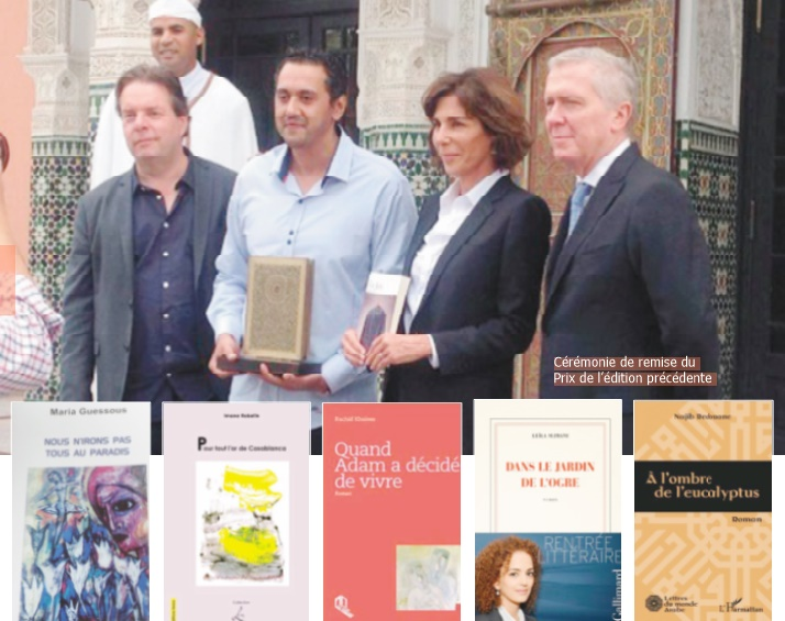 Qui succèdera à Réda Dalil au Prix littéraire de la Mamounia ?