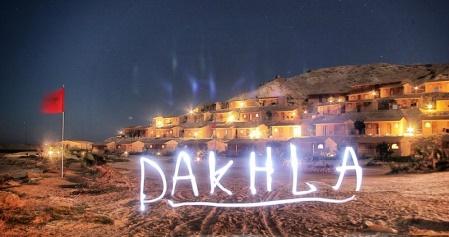 """Dakhla accueille la première exposition de la """"Way Foundation"""""""
