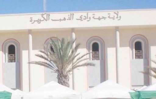 Sept listes en lice : Présidence du conseil provincial de Oued Eddahab