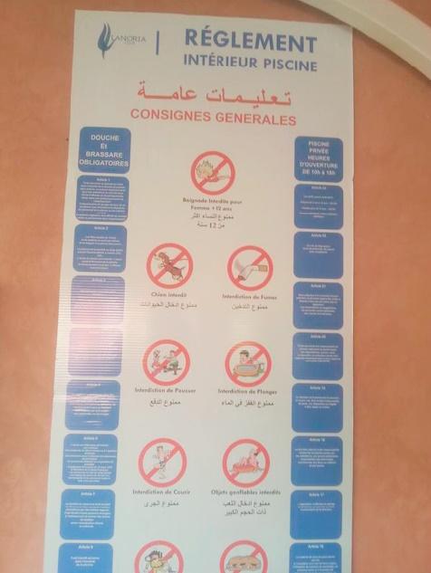A Mohammedia, une piscine interdite «aux femmes de plus de 12 ans» et aux chiens