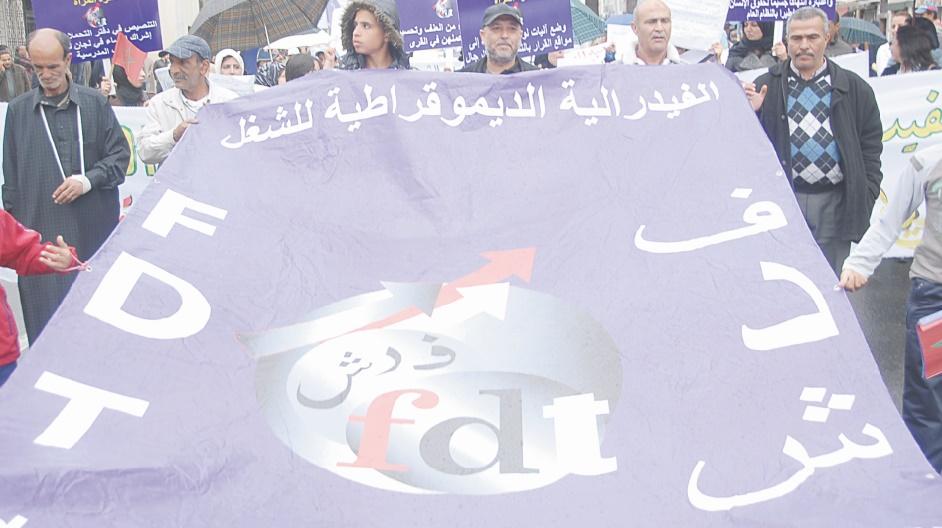 Rentrée scolaire sur fond de sit-in de protestation