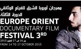 Le Festival international Europe-Orient du film documentaire de retrour à Asilah