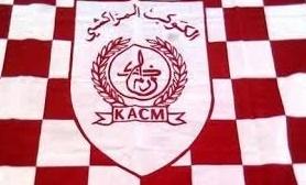 Le KACM fait dans l'art du ratage en l'absence du public