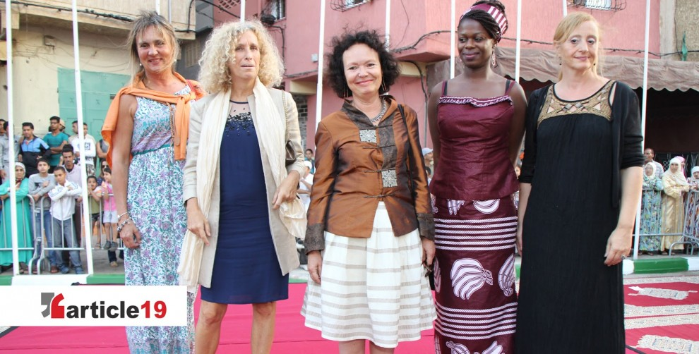 Festival  international  du film de femmes de Salé
