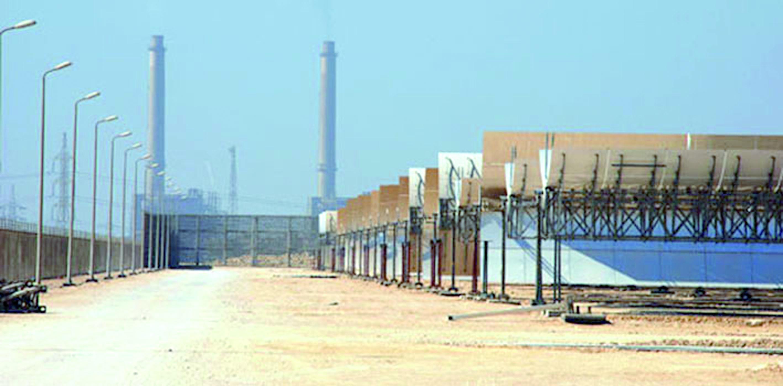 Lancement de la plateforme  euro-méditerranéenne de l'électricité