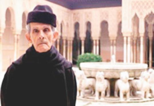 Mohamed Ibn Azzouz Hakim honoré à titre posthume par le gouvernement espagnol