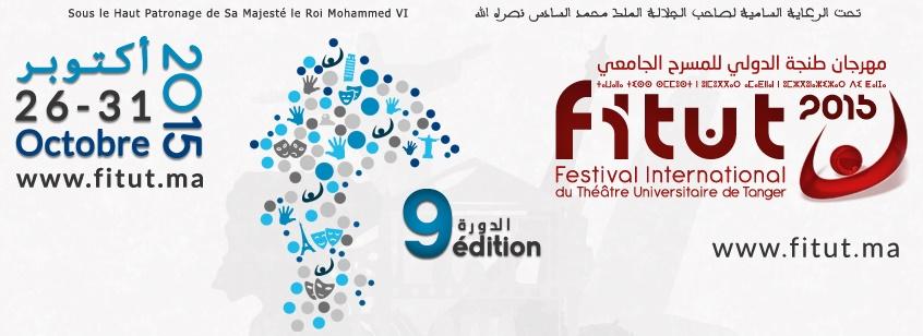 Tanger à l'heure du 9ème Festival international du théâtre universitaire