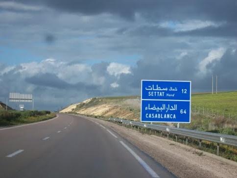 Casablanca-Settat dispose d'énormes potentialités