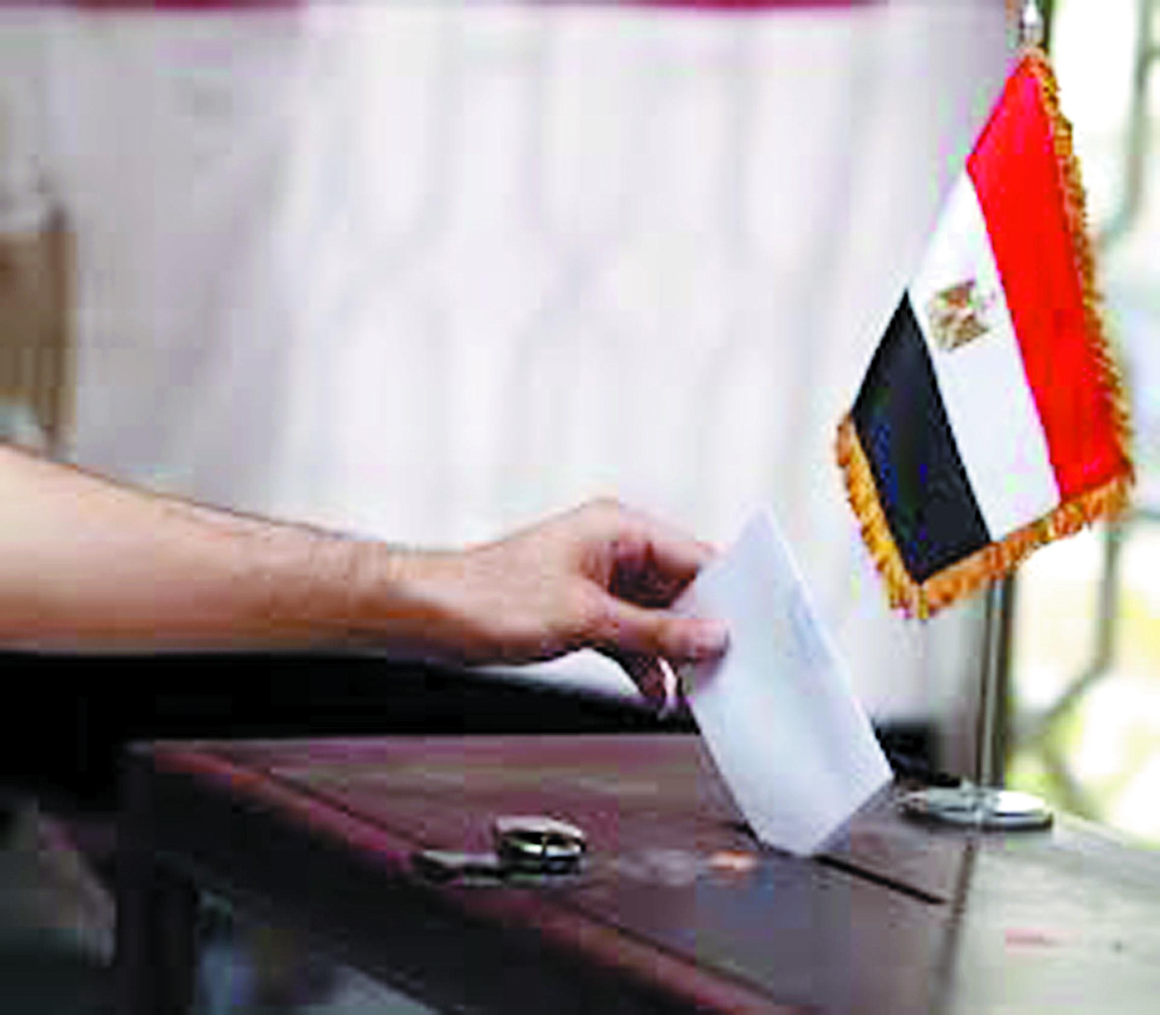 Les Egyptiens étaient aux urnes dimanche pour élire un Parlement pro-Sissi