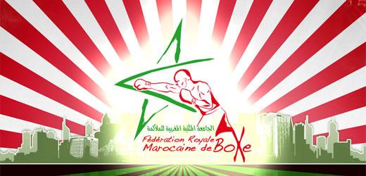 Le satisfecit de la Fédération royale marocaine de boxe