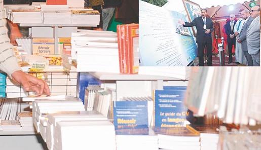 Fès à l'heure de son 6ème Salon régional du livre et de l'édition