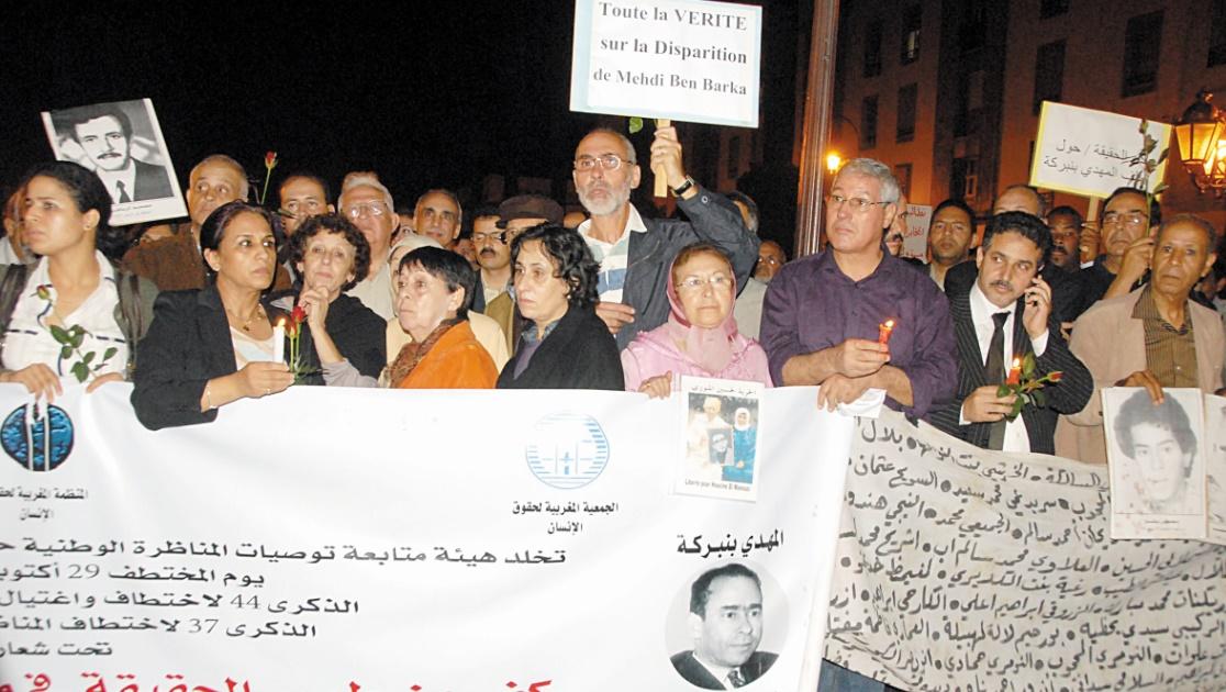 50ème anniversaire de la disparition de Mehdi Ben Barka