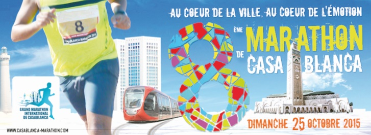 Marathon international de Casablanca, ce dimanche