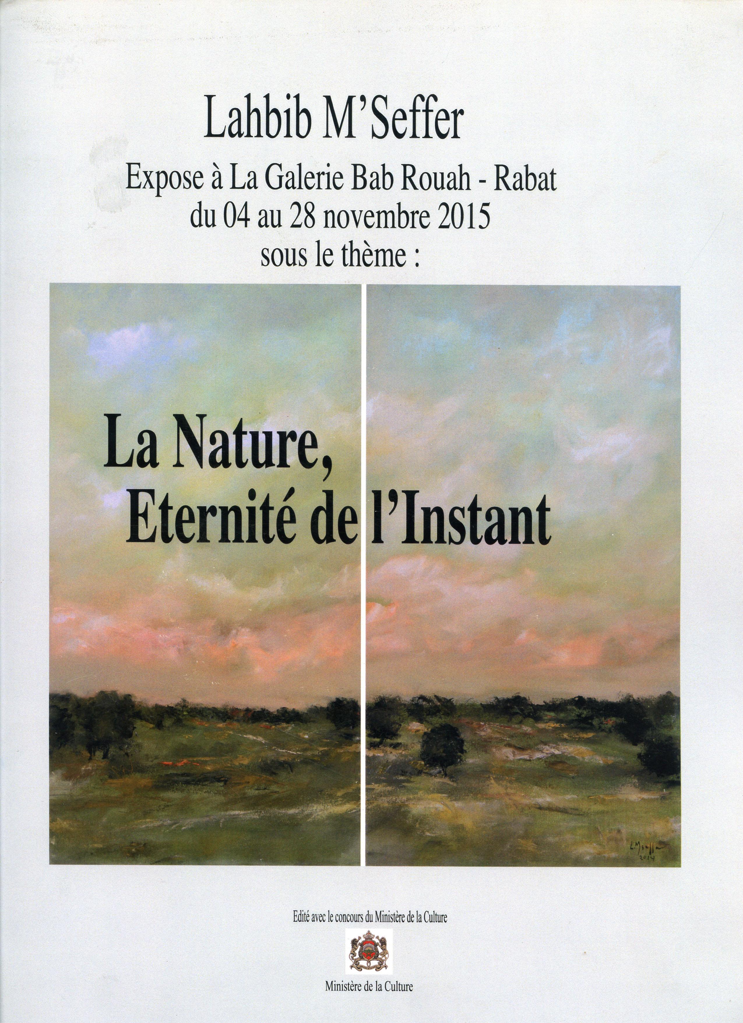 """""""Le peintre  bucolique""""  expose ses œuvres à  Bab Rouah"""