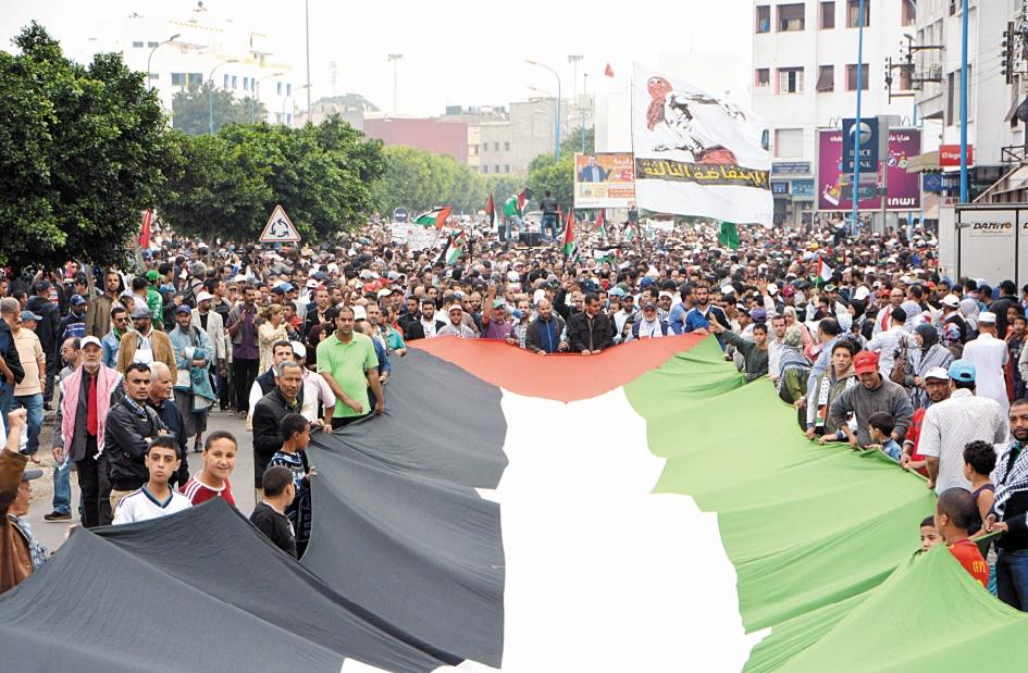 Des milliers de Marocains défilent pour la Palestine