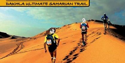 """Première édition de """"Dakhla Ultimate Saharien Trail"""""""