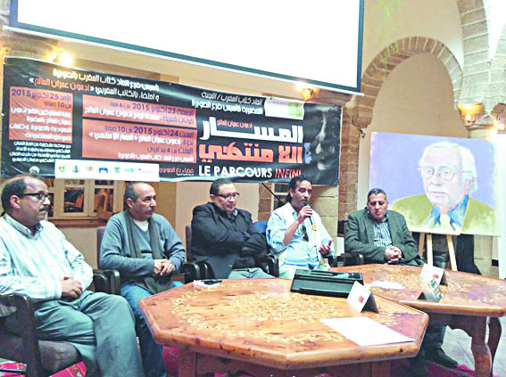 Le parcours d'Edmond Amran El Maleh  revisité à Essaouira