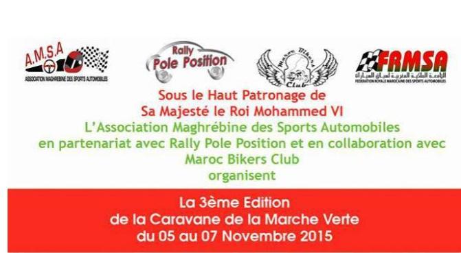 La 3è édition de la Caravane de la Marche Verte du 3 au 7 novembre