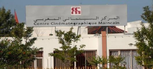 Le CCM lance la numérisation de 100 ans d'archives cinématographiques marocaines