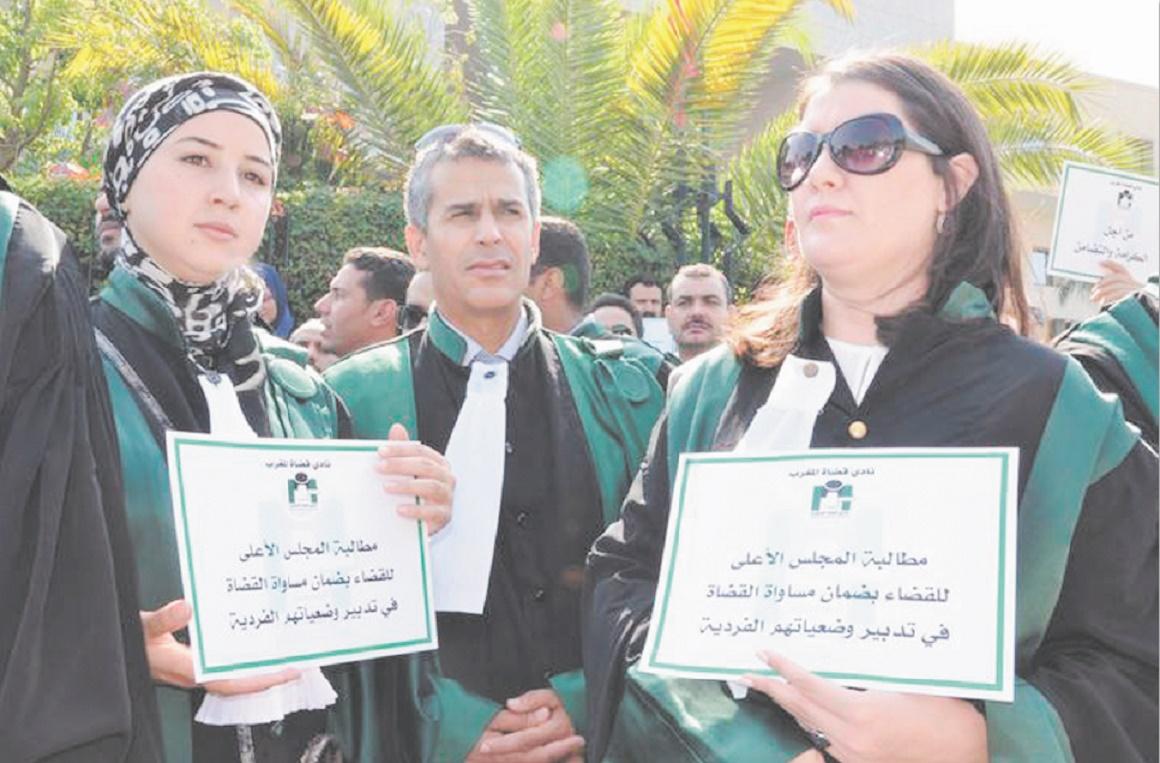 Les magistrats font corps contre les projets de lois organiques de Ramid