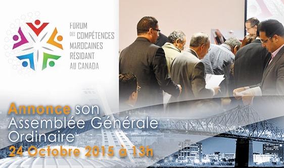 Le Forum des compétences canado-marocaines tient son AG à Montréal