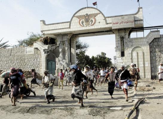 Accrochage au palais présidentiel à Aden