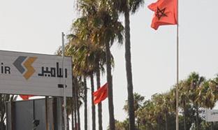 L'Etat n'épongera pas les  42,5 MMDH de dettes de la Samir