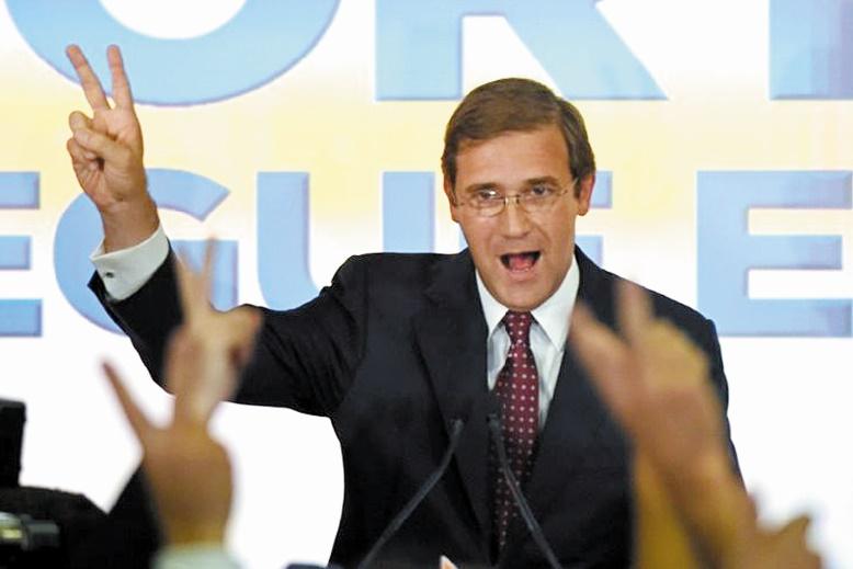 Chute imminente du gouvernement pro-austérité de droite au Portugal