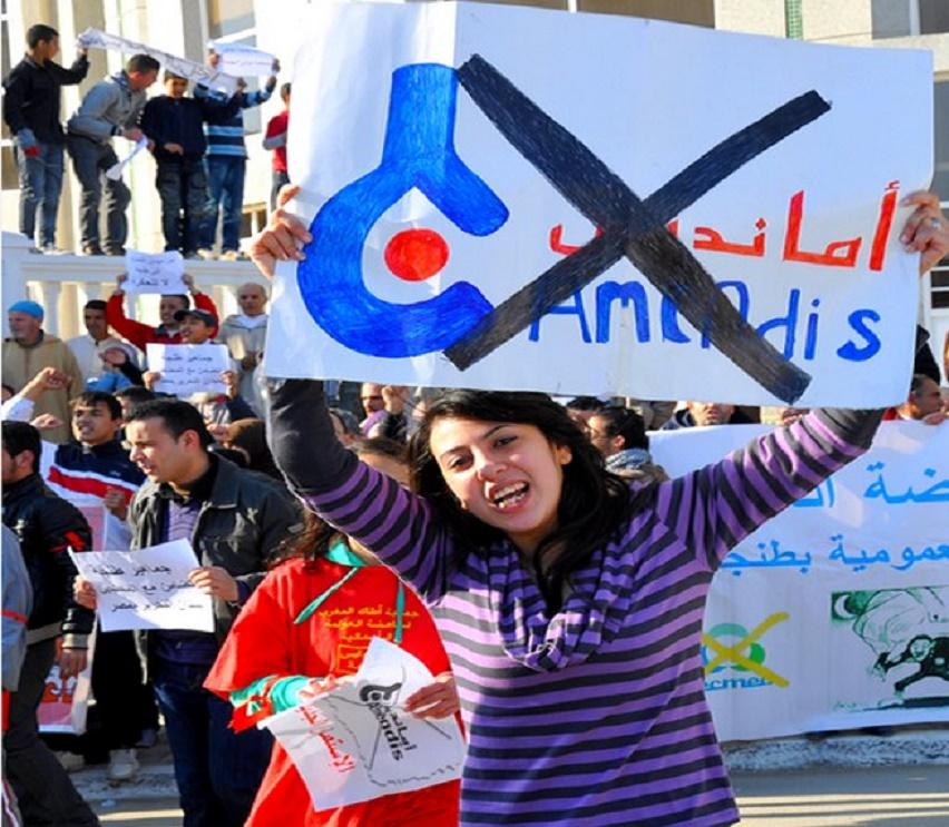 Solidarité avec les Tangérois : Le Secrétariat régional de l'USFP demande le départ d'Amendis