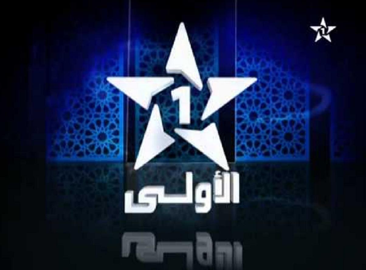 Programmation «Marche Verte»  et part d'audience  : Al Oula boudée par les téléspectateurs