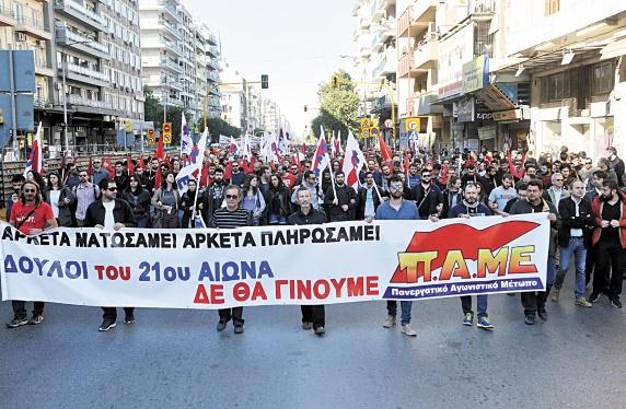 Grève générale contre l'austérité en Grèce