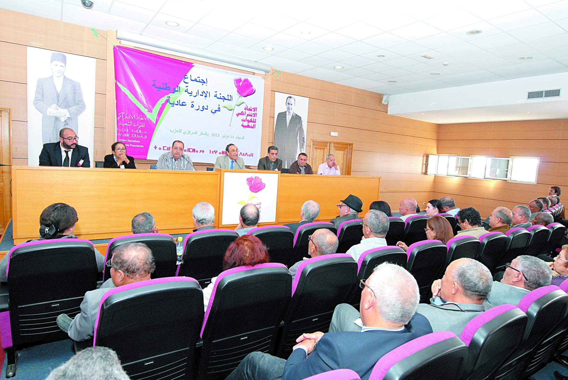 Le Conseil national de l'USFP condamne avec vigueur les actes terroristes faisant partie d'un vil complot alimenté par un discours idéologique et religieux extrémiste