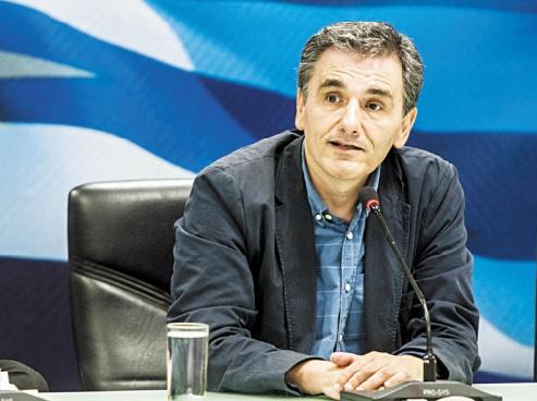 Accord  de la Grèce avec les créanciers pour débloquer 12 milliards d'euros de prêts