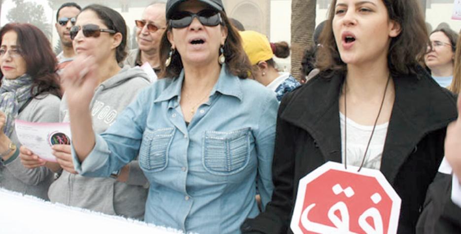 Les avancées du Maroc en matière de promotion de la femme mises en avant à Madrid