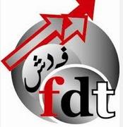 La FDT prête à participer à tout mouvement de protestation contre la politique de régression du gouvernement